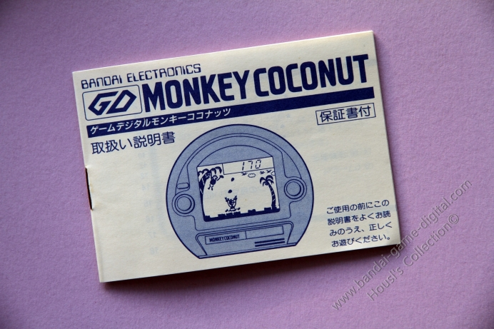 monkey-coconut-no-104180-008